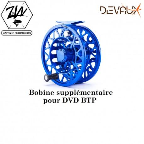 BOBINE SUPPLEMENTAIRE MOULINET DVX BTP